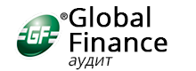 Официальный сайт Global Finance по направлению аудит